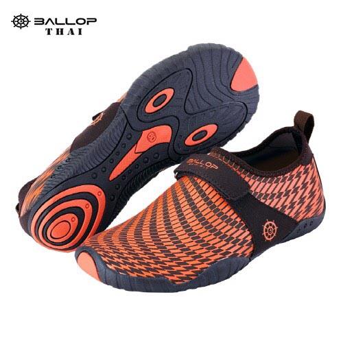รองเท้า Ballop รุ่น Patrol Orange