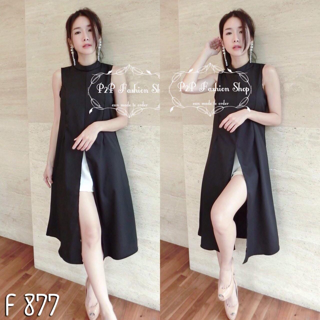 เซ็ตเสื้อคอจีนแหวกหน้า+กางเกง-สีดำ