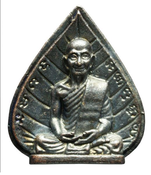 รูปหล่อหลังใบโพธิ์เจ้าคุณนรรัตนราชมานิต รุ่น 117 ปี (เสาร์๕)