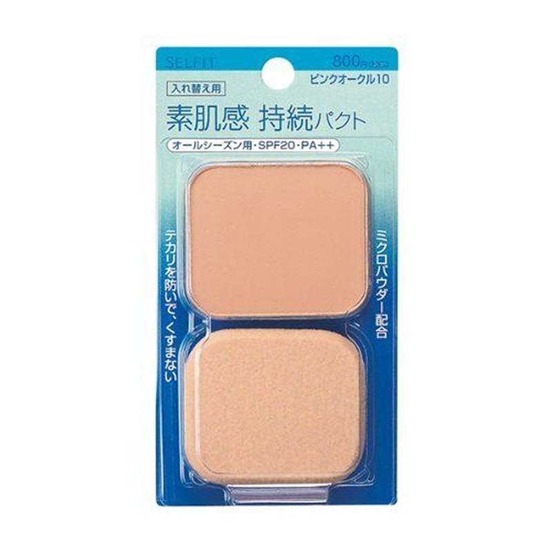 Shiseido Selfit Foundation Powder SPF20 PA++ 13g #10 (Refill)