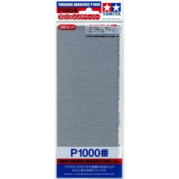 (เหลือ 1 ชิ้น รอเมล์ฉบับที่2 ยืนยัน ก่อนโอน) 87057 finishing abrasives p1000*3 (93*228 mm.) กระดาษทรายเบอร์ 1000