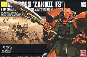 HGUC34 1/144 MS-06FS Zaku II Garma Custom