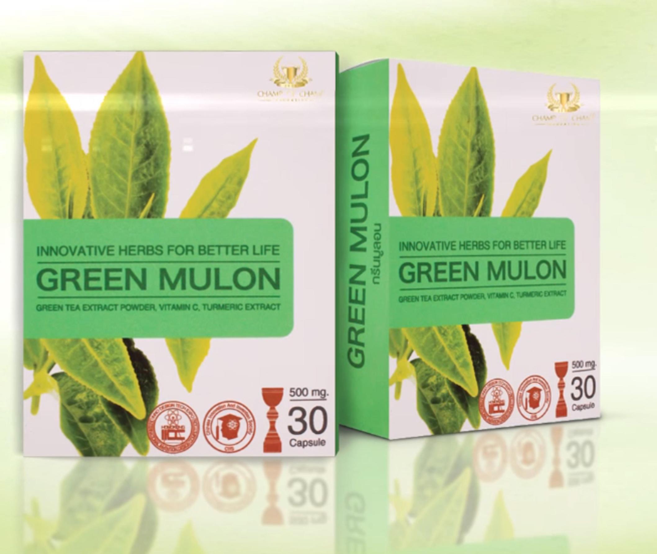 กรีนมูล่อน Green Mulon ผลิตสารสกัดขมิ้นชันและสารสกัดจากชาเขียว