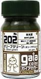 (เหลือ 1 ชิ้น รอเมล์ฉบับที่2 ยืนยัน ก่อนโอน) gaia 202 olive green (semi gloss) 15ml.