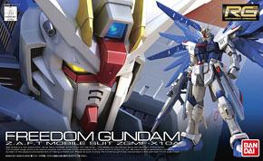 71625 RG05 1/144 ZGMF-X10A Freedom Gundam (RG) 2500yen