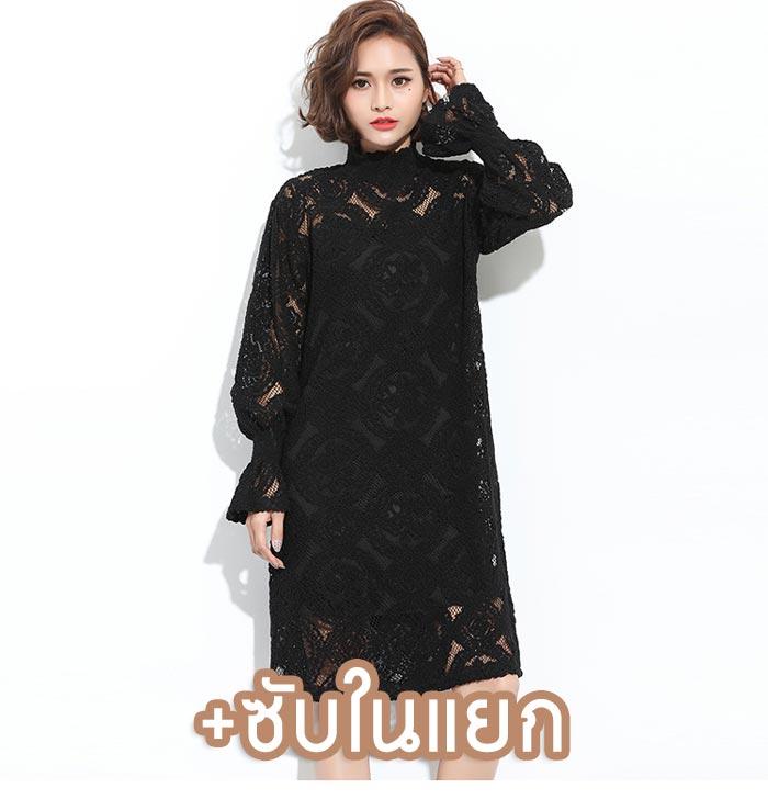 ชุดเดรสลูกไม้ ชุดผ้าลูกไม้สวยๆ สีดำ แฟชั่นเกาหลี แขนยาวกระดิ่งเก๋ๆ คอปิด