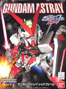 248 Gundam Astray Red Frame (SD) (Gundam Model Kits