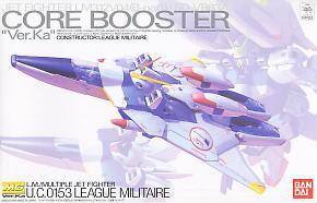 (เหลือ 1 ชิ้น รอเมล์ฉบับที่2 ยืนยัน ก่อนโอน) 64252 MG Core Booster Ver.Ka 2200yen