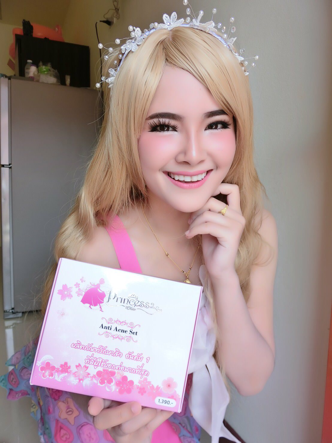 ครีมรักษาสิวอุดตัน Princess White