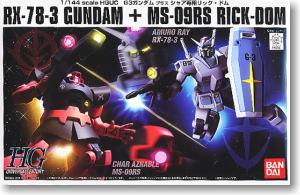HGUC 1/144 RX-78-3 Gundam + MS-09RS Rick Dom Char`s Custom Set (Gundam Model Kits)