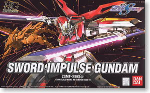 hg1/144 21 Sword Impulse Gundam (Gundam Model Kits 1500yen