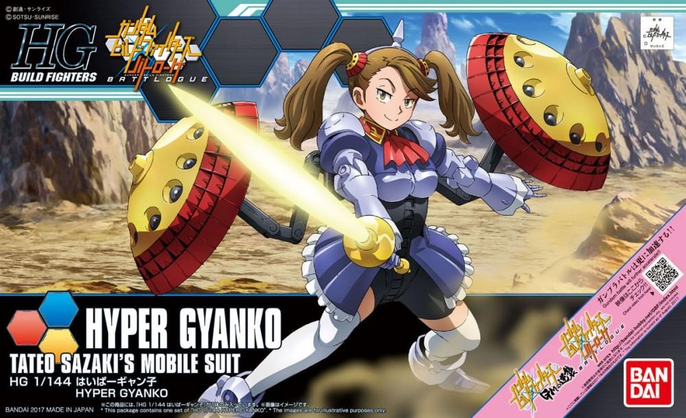 HGBF 1/144 Hyper Gyanko 2400 yen
