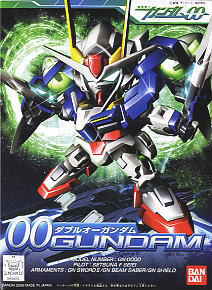 316 00 Gundam (SD) (Gundam Model Kits)