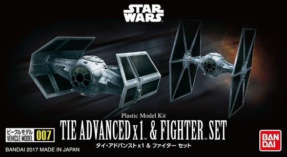 (เหลือ 1 ชิ้น รอเมล์ฉบับที่2 ยืนยัน ก่อนโอน) 14502 VEHICLE MODEL 007 TIE ADVANCED X 1 & FIGHTER SET600 yen