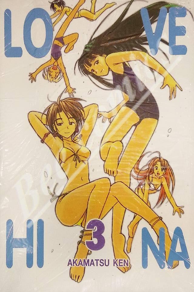 Love Hina เล่ม 3