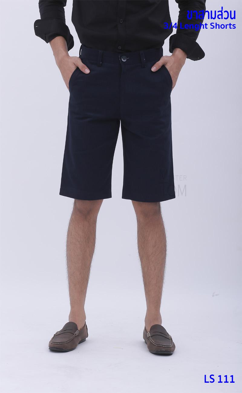 กางเกงสามส่วน สีกรมท่า - Midnight Blue