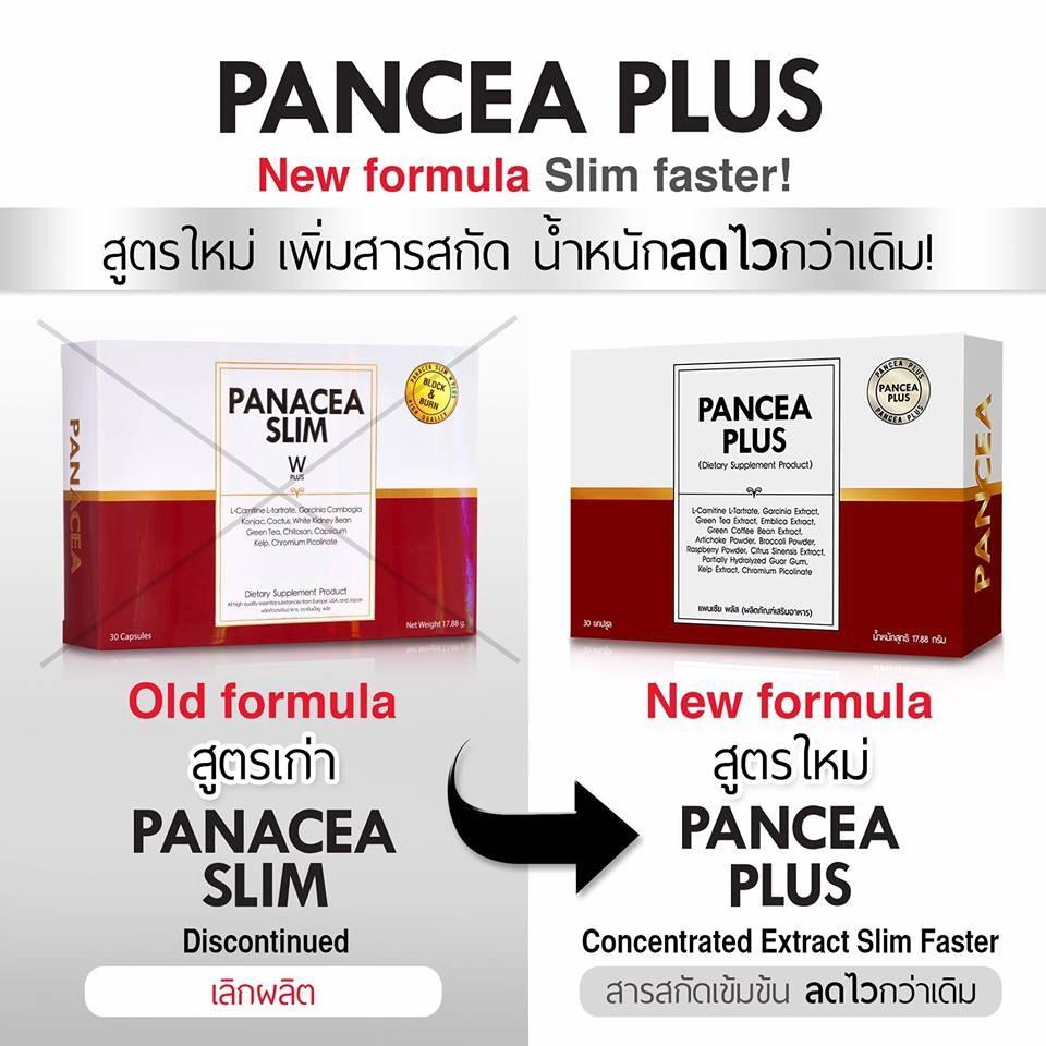 PANCEA PLUS สูตรใหม่สารสกัดเข้มข้น น้ำหนักลดไวกว่าเดิม