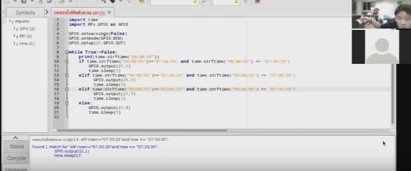 Raspberry Pi Online คาบที่ 5 เรื่อง การดึงคำสั่งแสดงเวลามาใช้งานกับ output ตอน 3/4