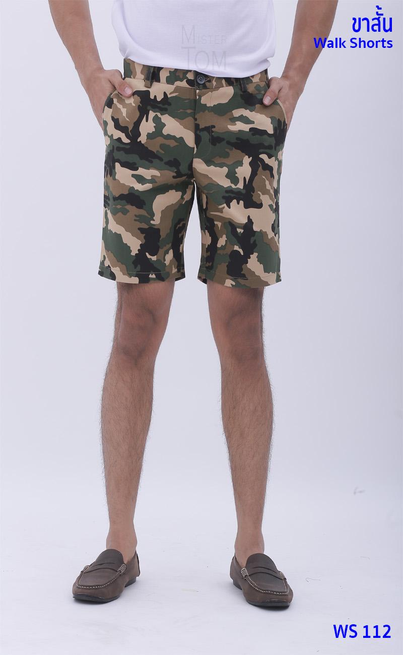 กางเกงขาสั้น ลายทหารเหลือง - Camouflage Green