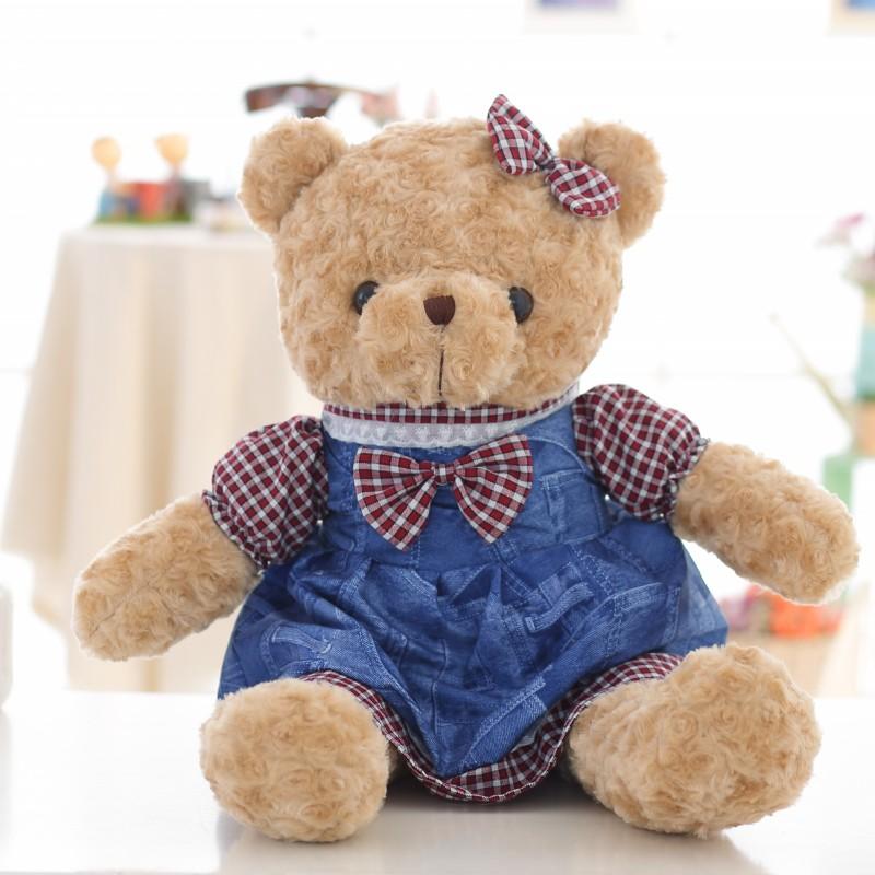 ตุ๊กตาหมี ขนาด 40 cm. ใส่กระโปรง ขนกุหลาบ