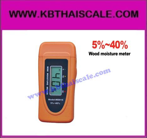 เครื่องวัดความชื้นไม้ เครื่องวัดความชื้นในผลผลิตการเกษตร มิเตอร์วัดความชื้น Digital LCD Wood Moisture Meter Humidity Tester MD-816