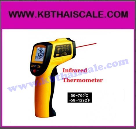 เครื่องวัดอุณหภูมิ มิเตอร์วัดอุณหภูมิอินฟาเรด Digital Infrared Thermometer -50-700C GM-700