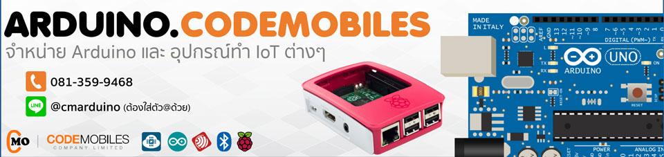 IoT By CodeMobiles