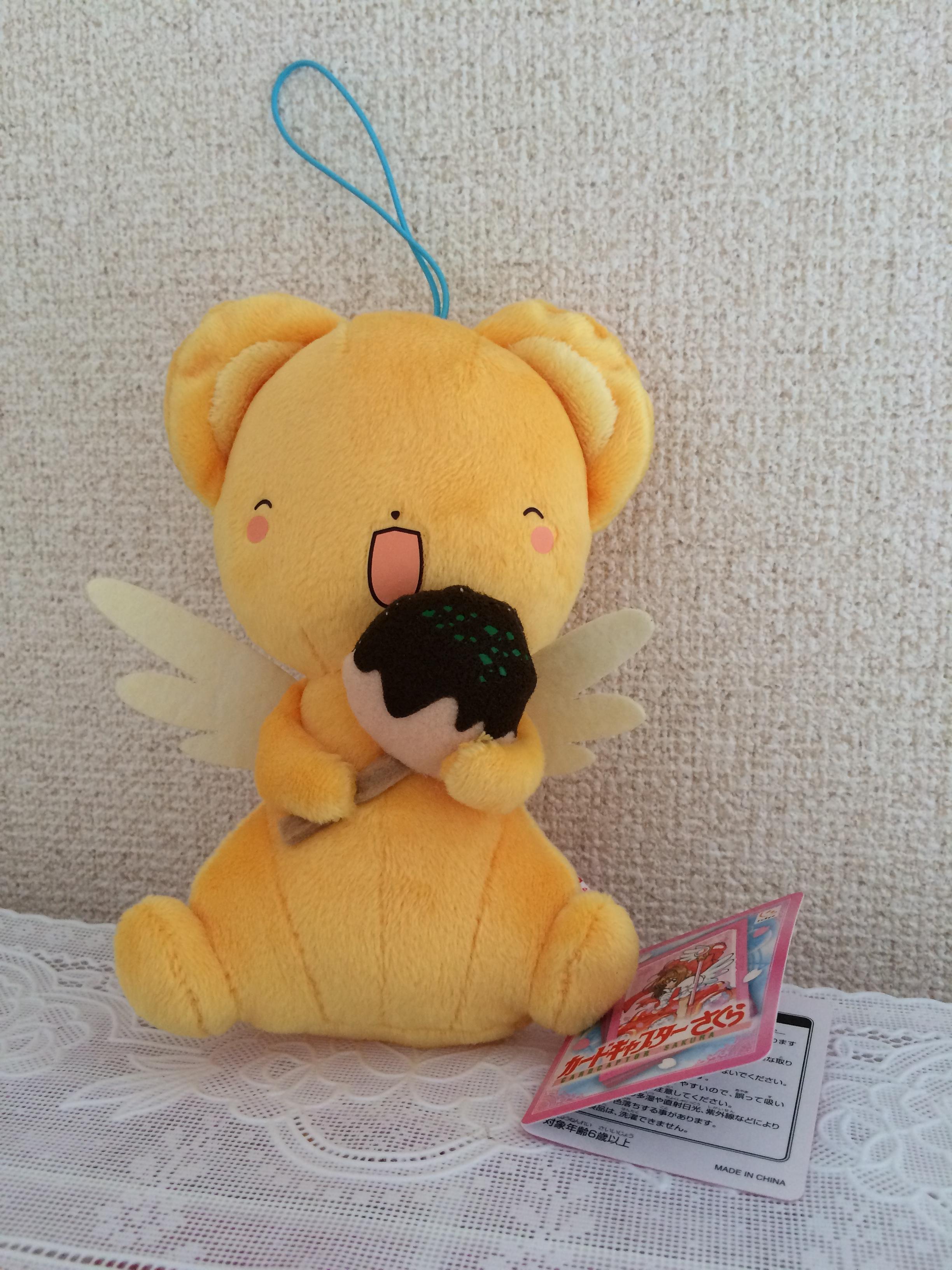 <พร้อมส่ง> ตุ๊กตาห้อยเคโระ การ์ดแค็ปเตอร์ซากุระ