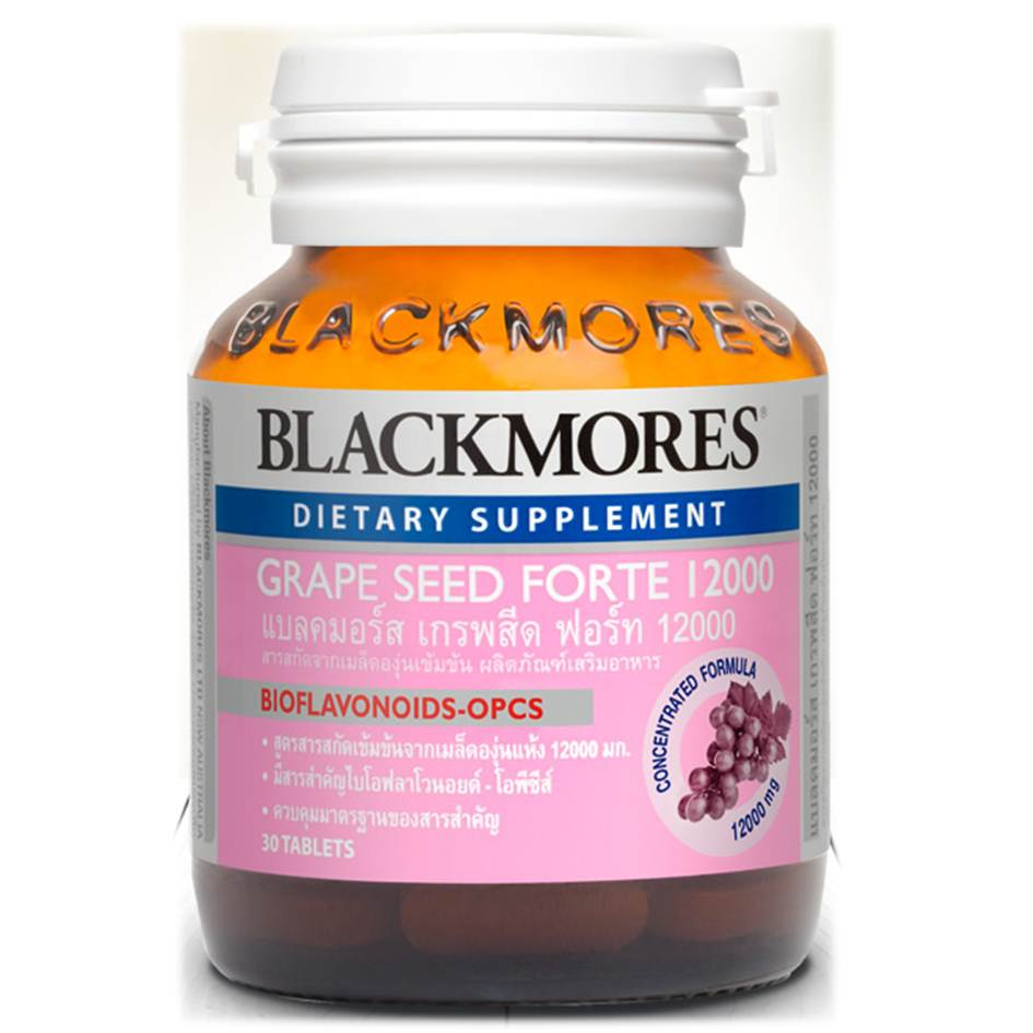 Blackmores Grape Seed Forte 12000 แบลคมอร์ส เกรพสีด ฟอร์ท 12000 (สารสกัดจากเมล็ดองุ่นเข้มข้น)