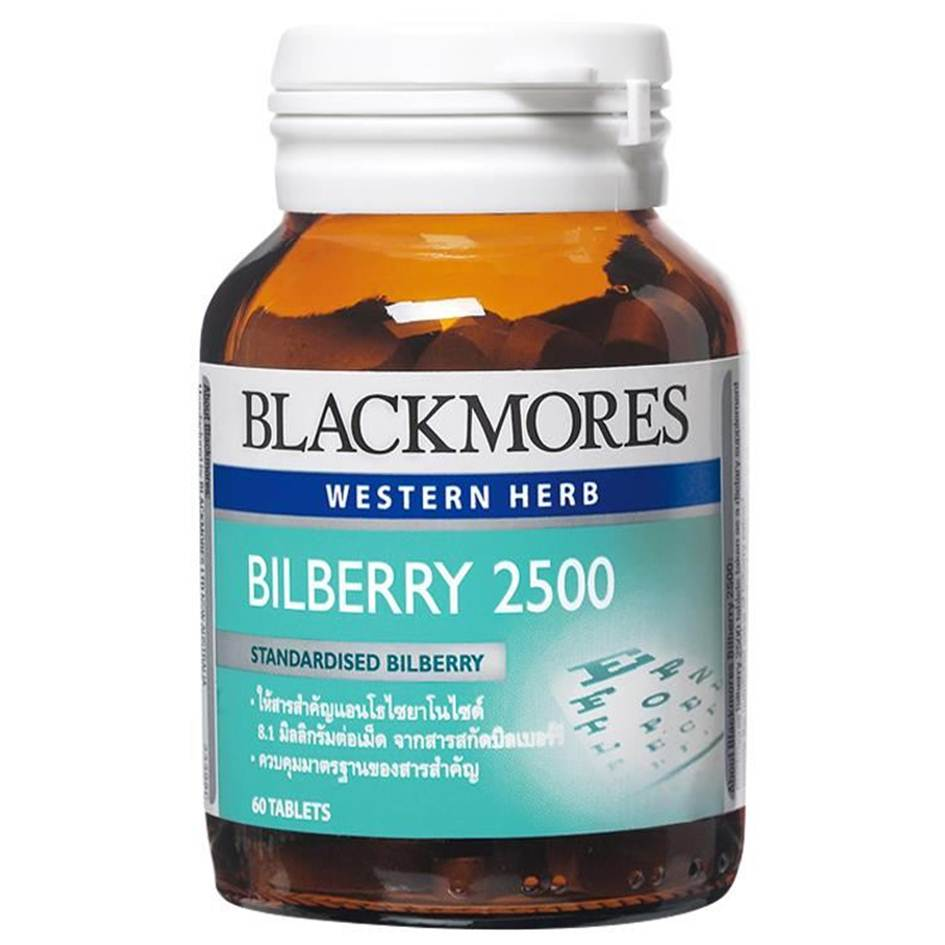 Blackmores BILBERRY 2500 60 เม็ด