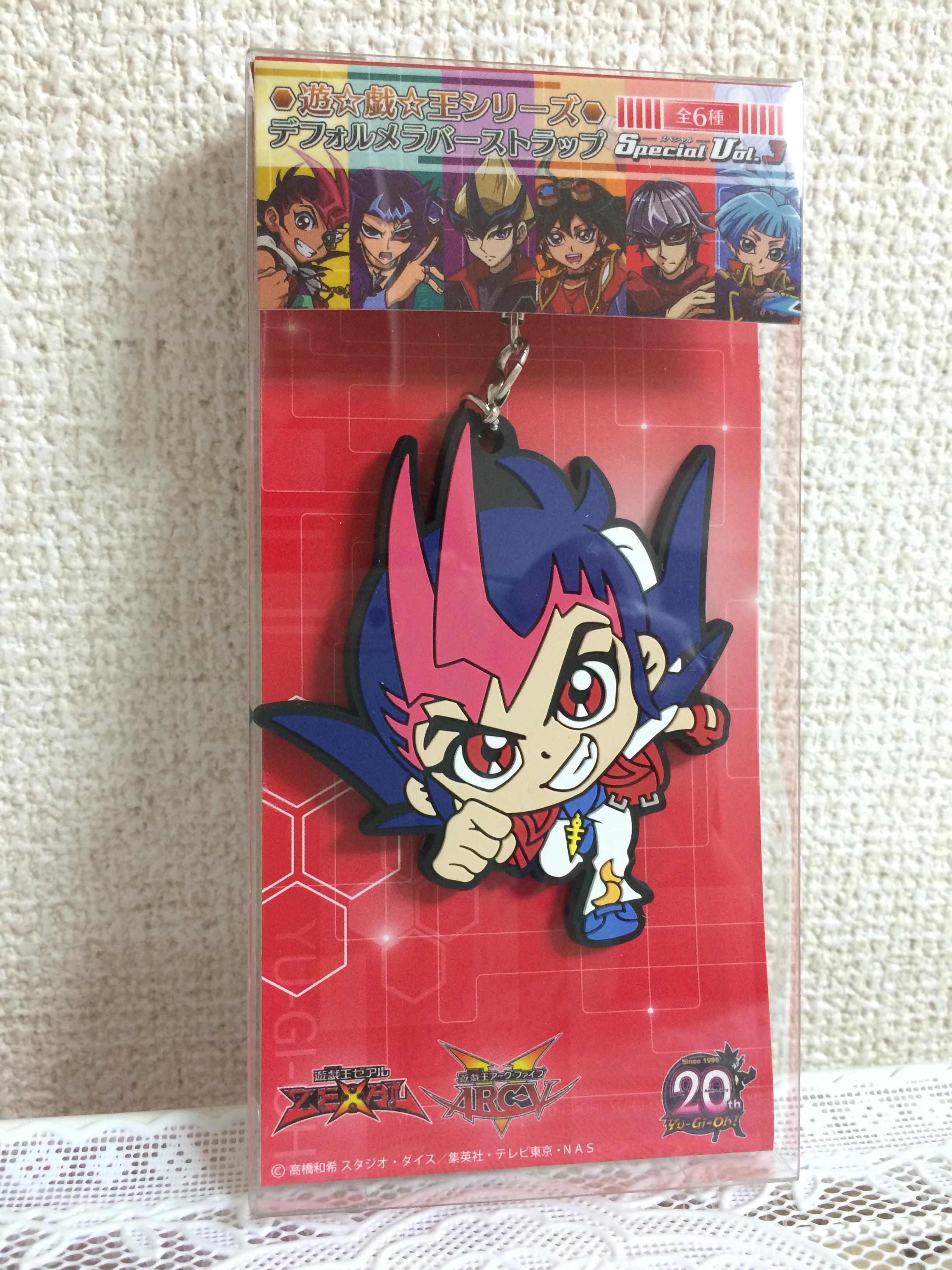 <พร้อมส่ง> ที่ห้อย Yu-Gi-Oh เกมกลคนอัจฉริยะ แบบ3