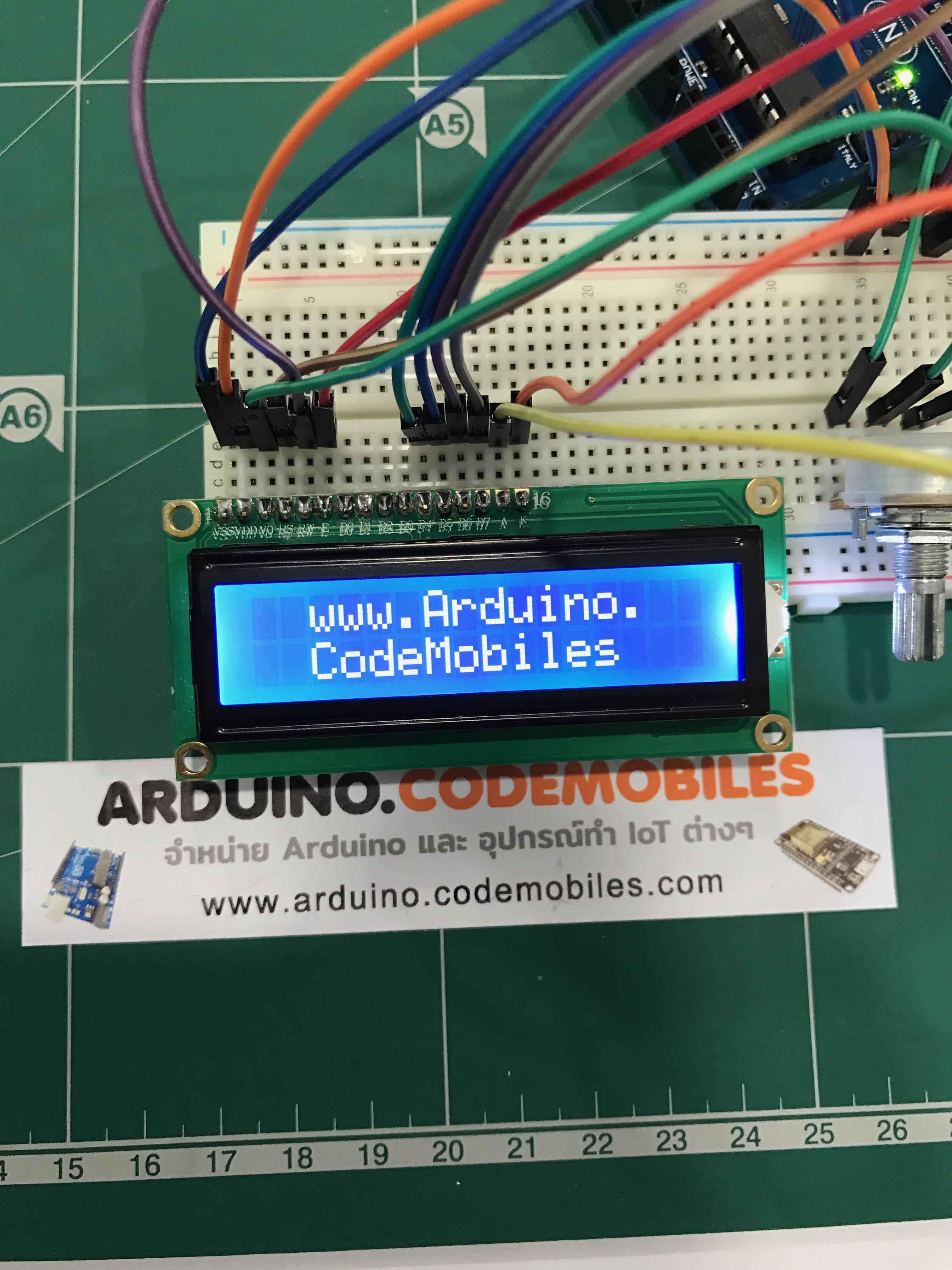 16X2 Character LCD Module Display (Blue Backlight)