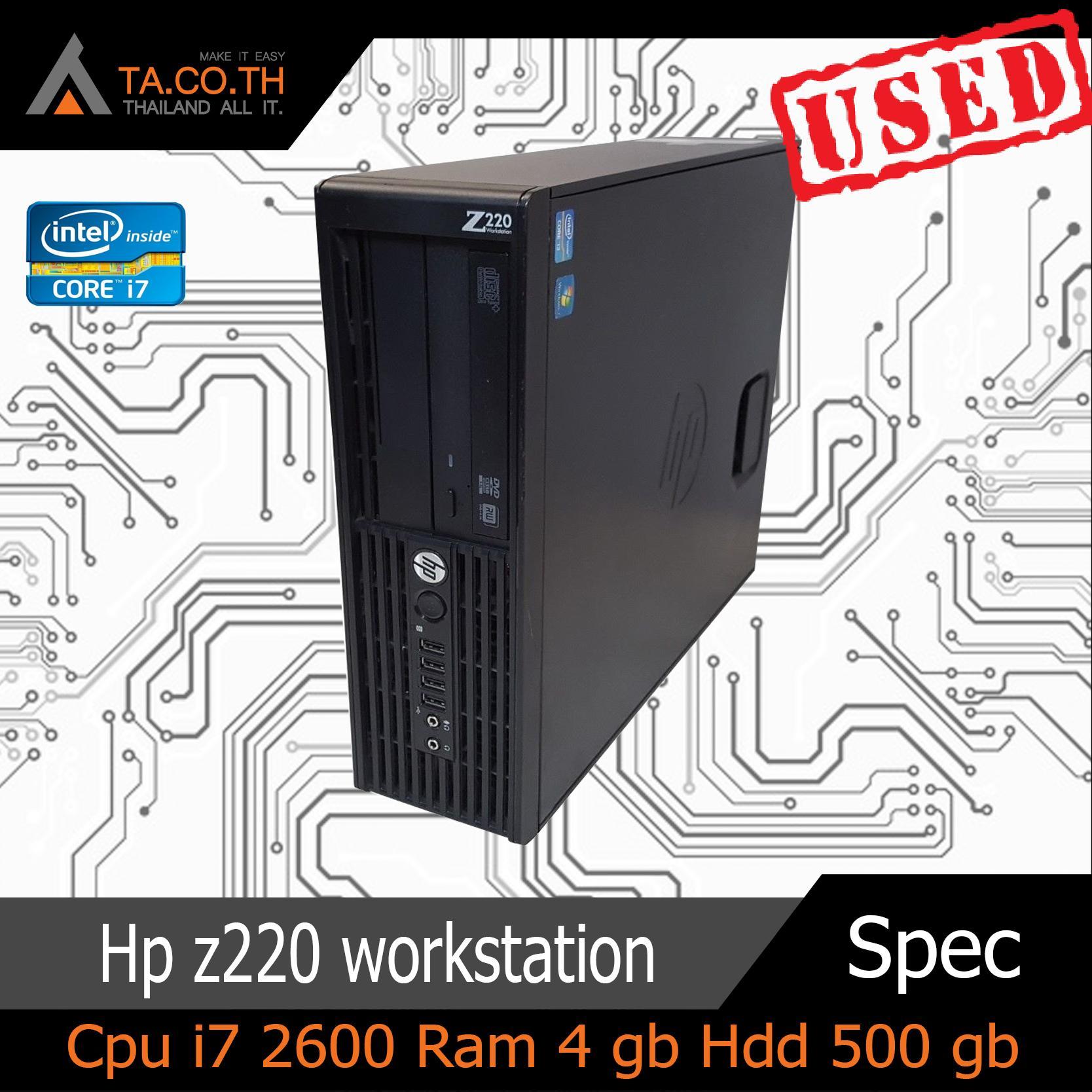 Hp Z220 Workstation เครื่องที่เป็นมากกว่า Pc เหมาะสำหรับการใช้งานห