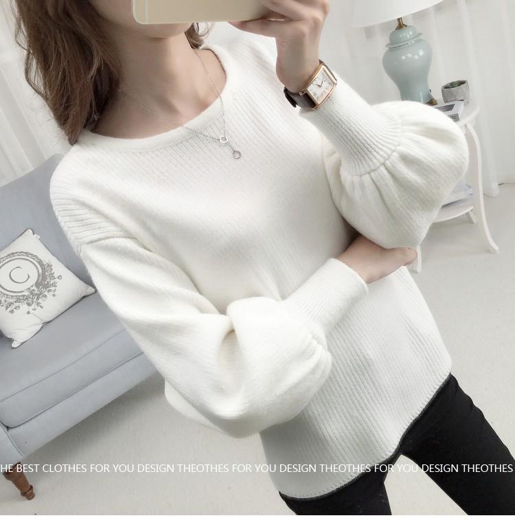 Loose lantarn sweater (สีขาว)