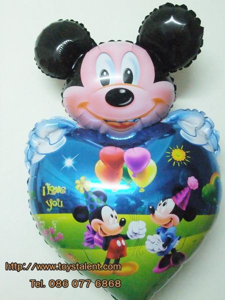 ลูกโป่งฟลอย์การ์ตูน มิกกี้เมาส์หัวใจ I Love You - Mickey Mouse Heart I Love You Foil Balloon / Item No.TL-A065