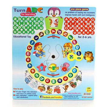 เกมการศึกษา handtoy Turn ABC (6006) | สินค้าหมด