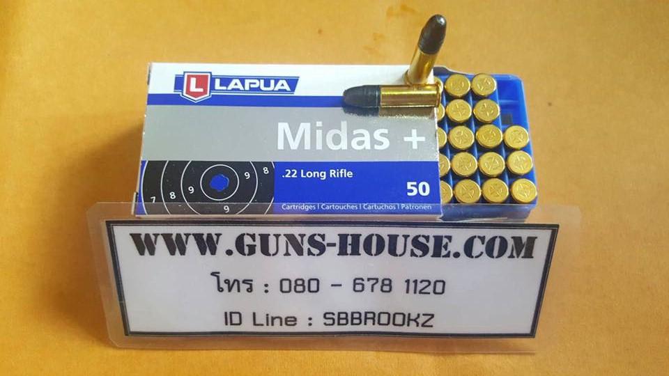 ลูกกระสุน .22 LR Lapua