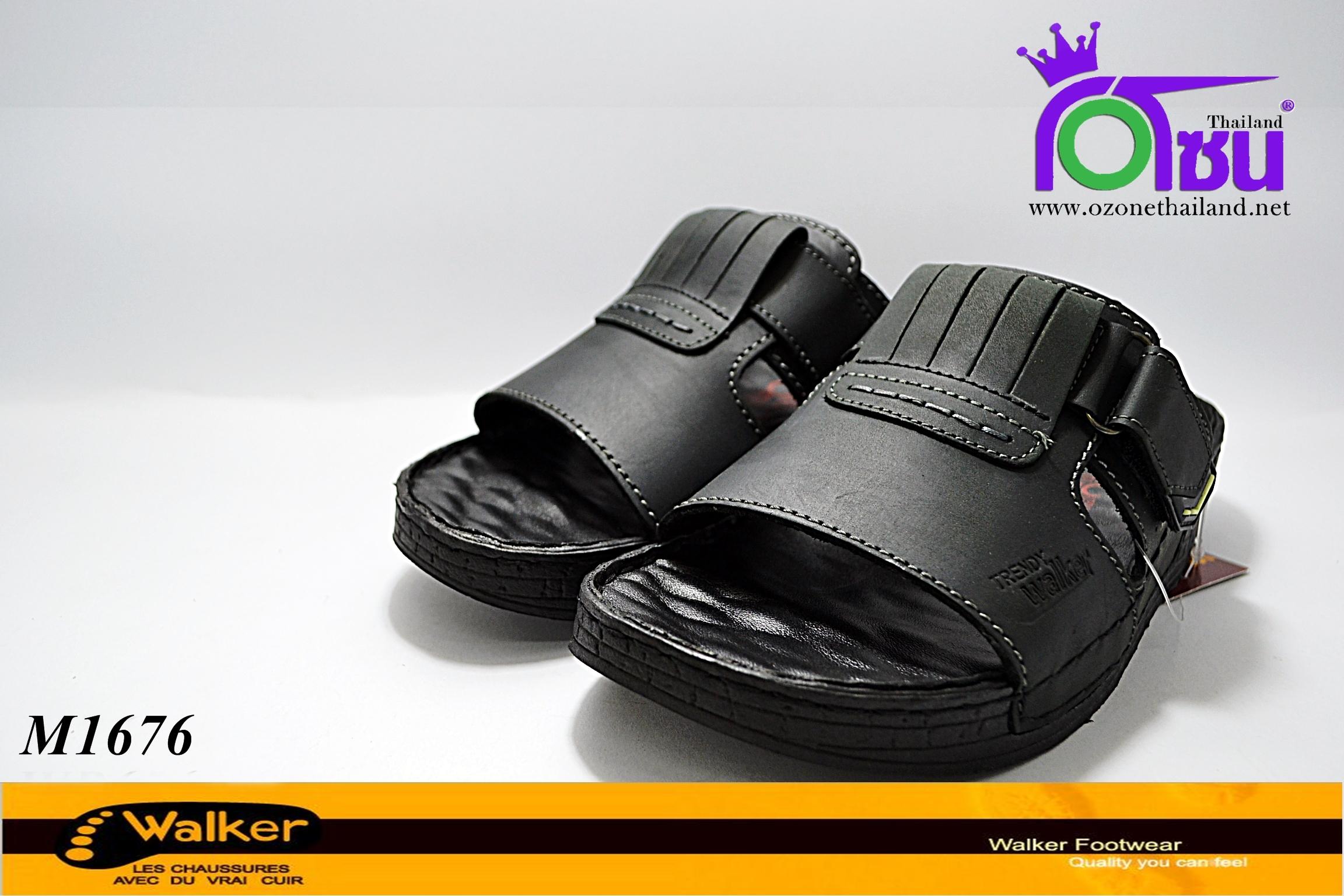 รองเท้า Walker วอร์เกอร์ชาย รุ่น W1676 สีดำ เบอร์ 40-45