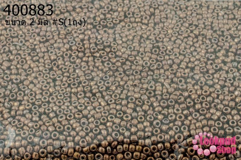ลูกปัดจีน กลม สีทองแดง 2มิล #S (1ถุง/450กรัม)