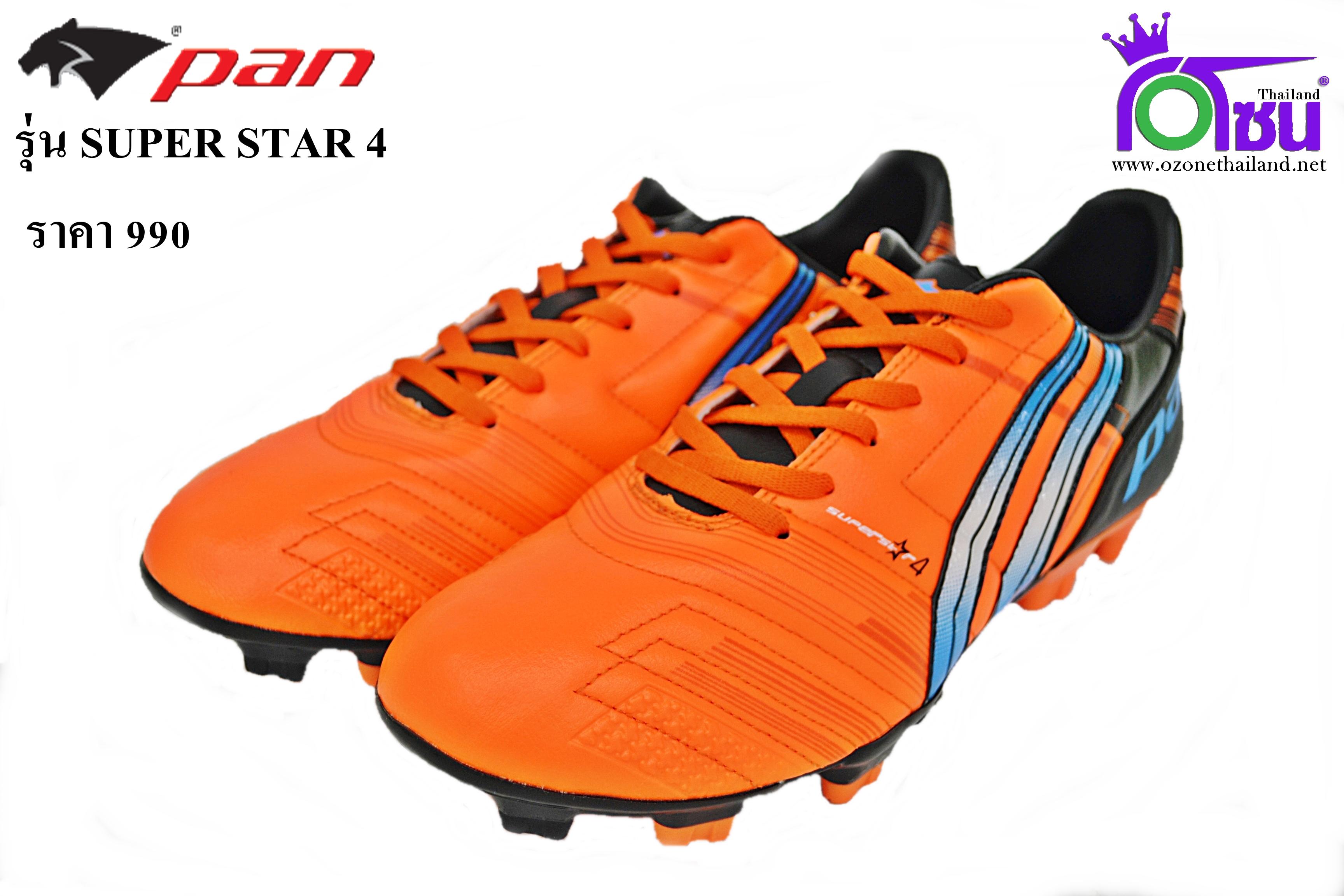 รองเท้าสตั๊ด PAN รุ่นSUPER STAR 4 สีส้ม เบอร์ 39-44