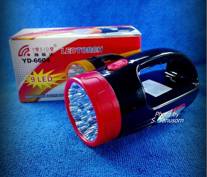 ไฟฉายหูหิ้ว 9LED ชาร์จไฟบ้าน YASIDA YD-6604