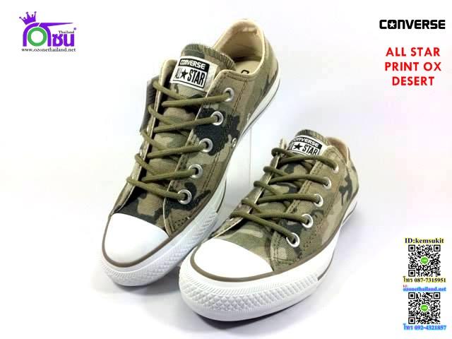 ผ้าใบ Converse All Star Print ox Desert สี ลายพรางอ่อน เบอร์4-10