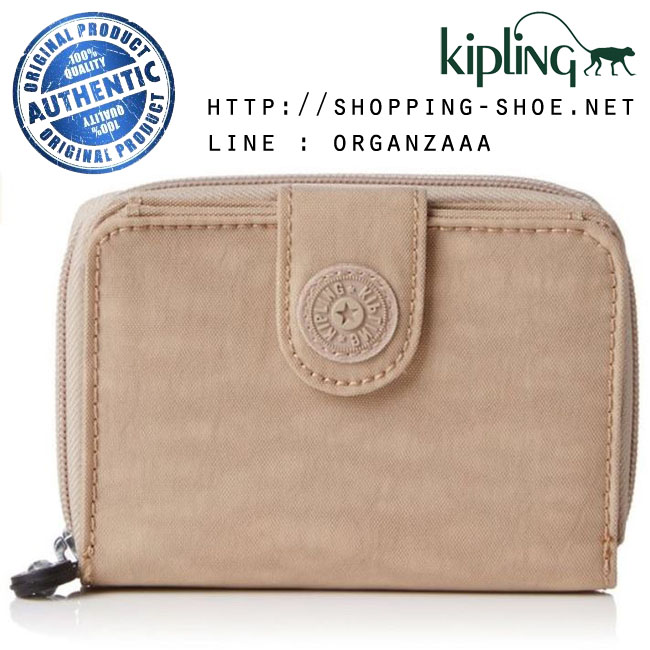 Kipling New Money - Caffe Latte (Belgium)