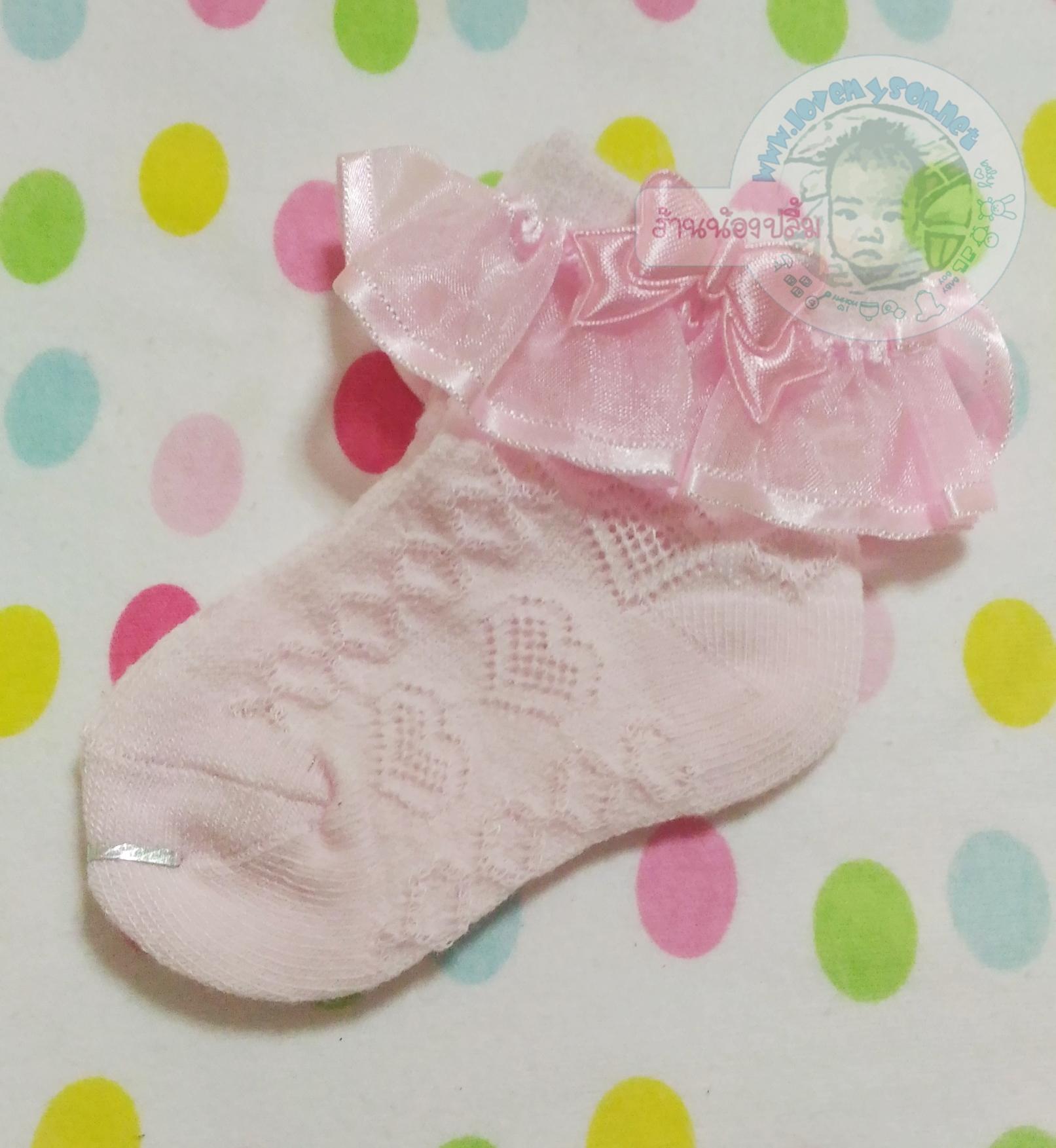 ถุงเท้าเด็กมีระบาย ไซส์ 9-10.5 ซม. MSC31