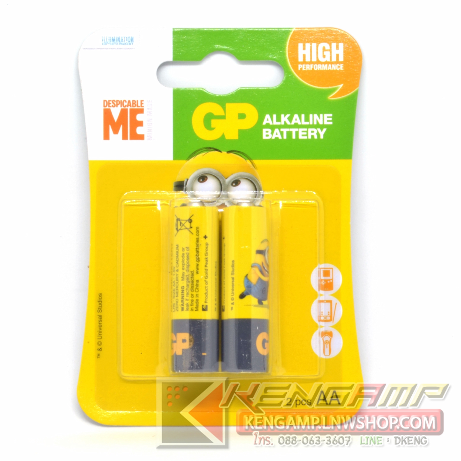 ถ่าน AA GP ALKALINE DESPICABLE ME