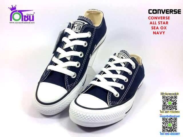 ผ้าใบ Converse All Star Sea ox Navy สีกรม เบอร์4-10