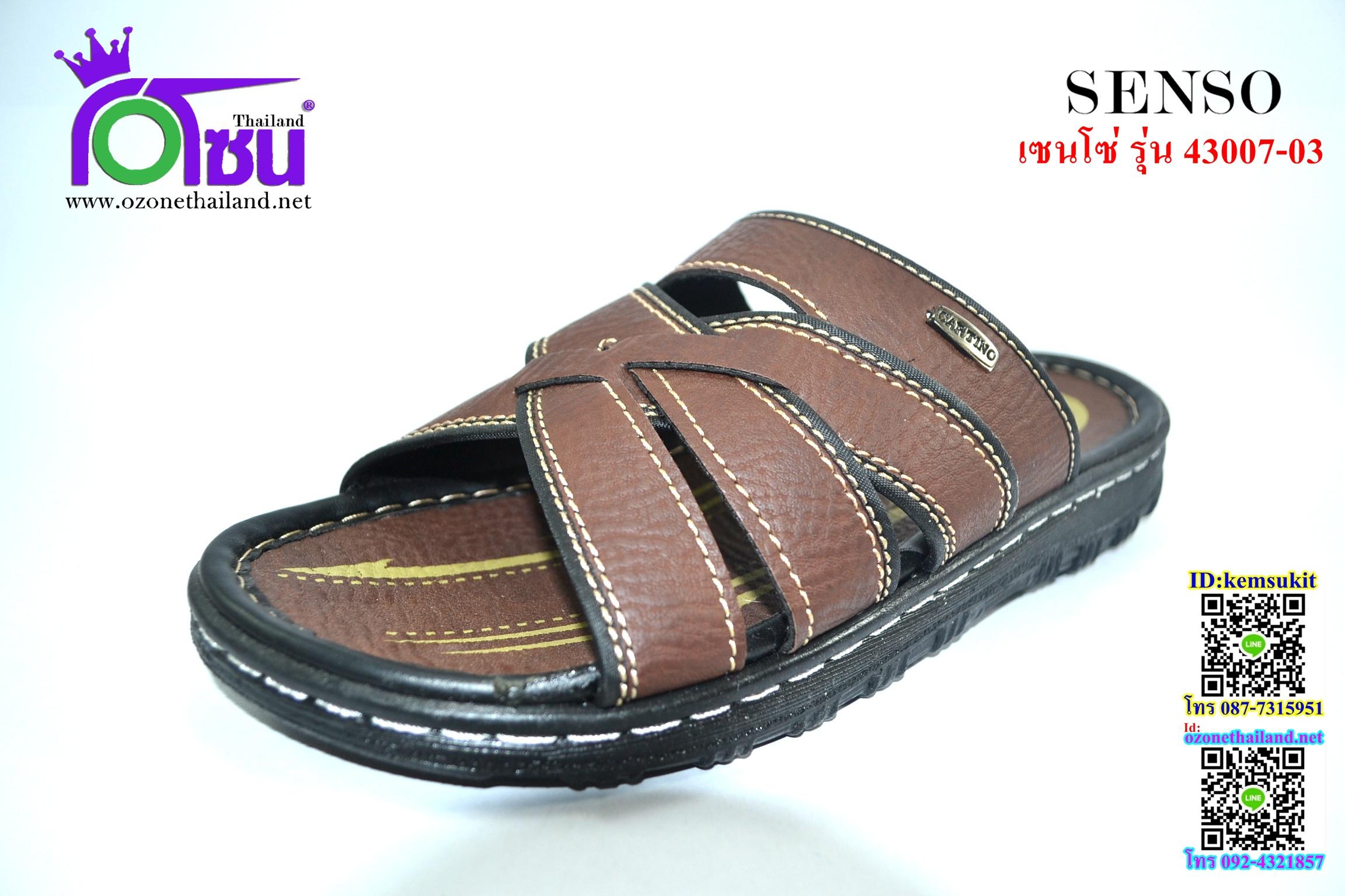 senso (เซนโซ) สีน้ำตาล รุ่นNE43007-03 เบอร์40-44