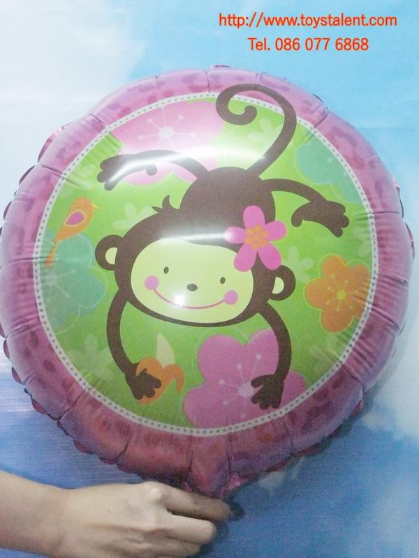 ลูกโป่งฟลอย์ลายลิงน้อย ทรงกลม - Monkey Round shape Balloon / Item No. TL-A139