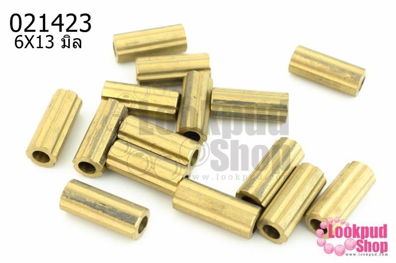 ลูกปัดทองเหลือง ทรงปล้องลาย 6X13มิล (1ขีด/100กรัม)