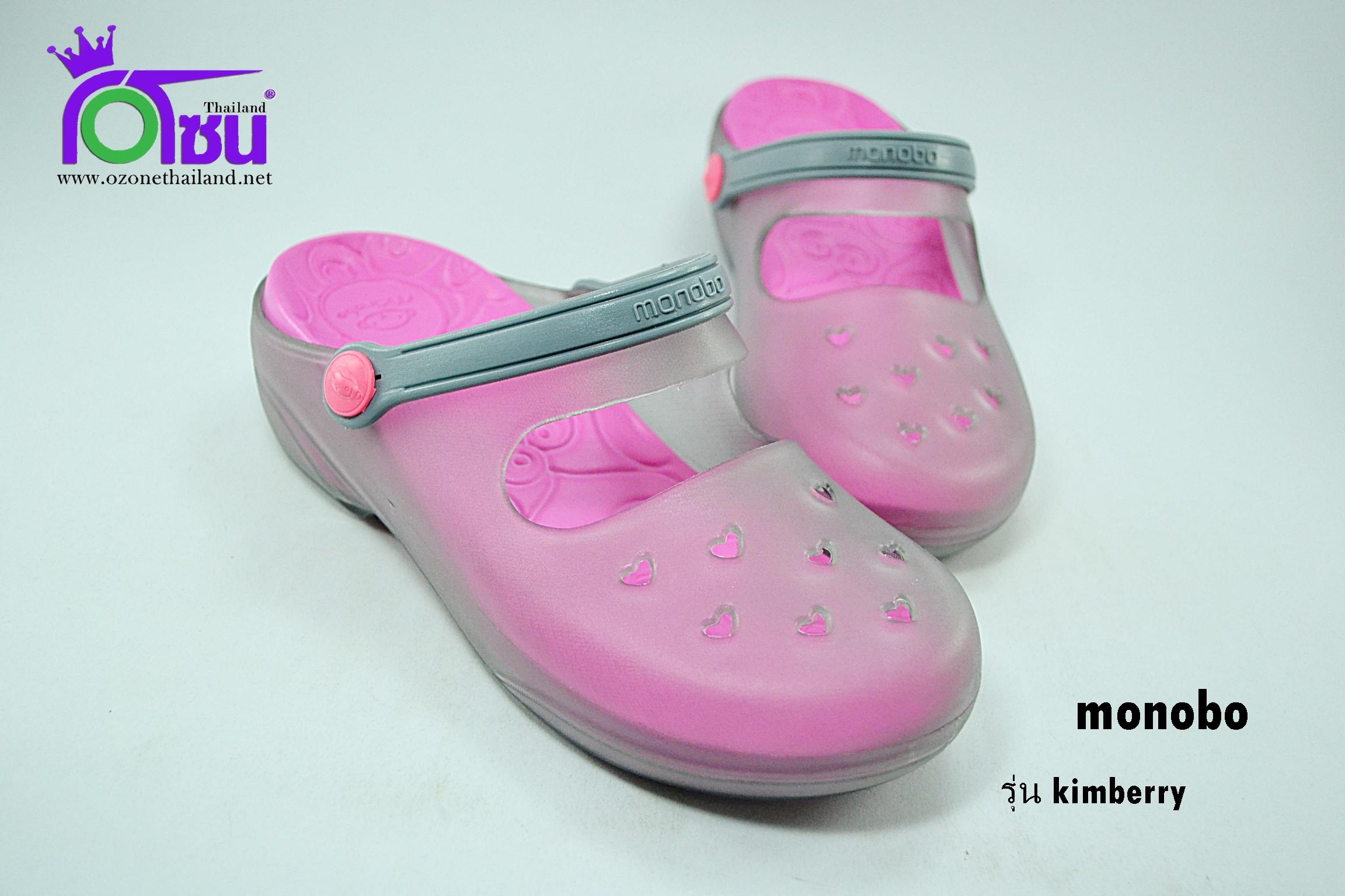 รองเท้าแตะ Monobo Jello โมโนโบ้ รุ่น kim berry สวม สี บานเย็น เบอร์ 5-8